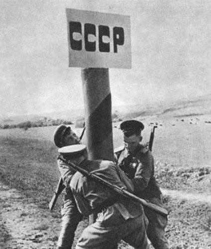 El restablecimiento de la frontera estatal de la URSS