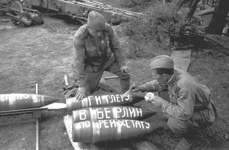 Начало Берлинской операции