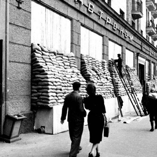 Складское укрепление на улице Горького, Москва, 1941 Автор: неизвестен