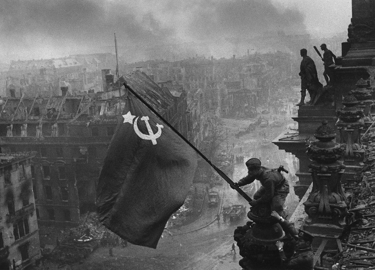 Поднятие Красного Знамени над Рейстагом