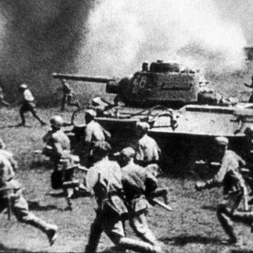 Наступление советских войск под Курском, 1943 год. Фото из архива ИТАР-ТАСС