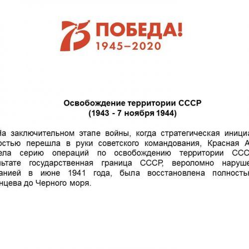Presentación23