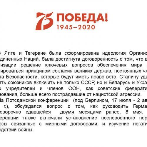Presentación24