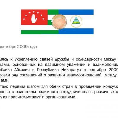 1- 2009