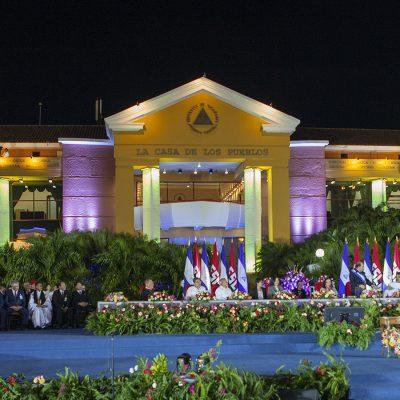 Празднование инаугурации Президента  Даниэля Ортеги и Вице Президента Росарио Мурильо.