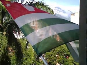 flag_abjasia